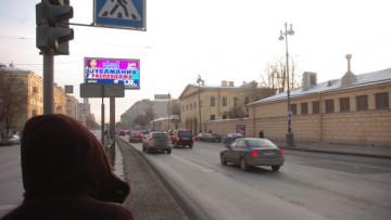 Бывший завод «Петмол» на Московском проспекте