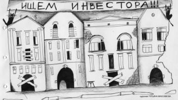 Депутаты поддержали закон, запрещающий снос в центре Петербурга
