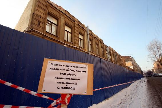«Запрет на строительство в центре Петербурга породит истерию»