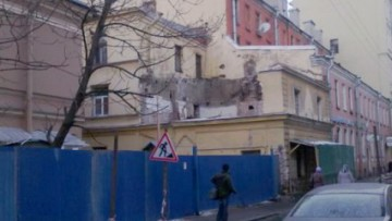 Дом Трубецкого, улица Чайковского, 29, Друскеникский переулок, 2, снос