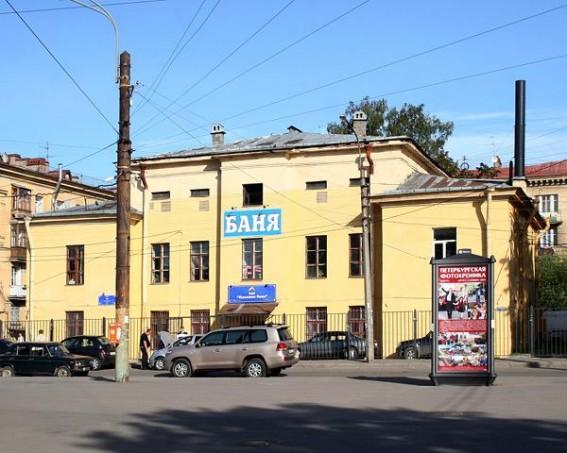 Удельные бани на Елецкой улице