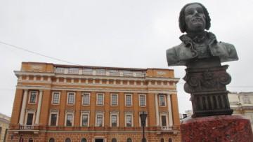 Дом офицерского корпуса на Манежной площади