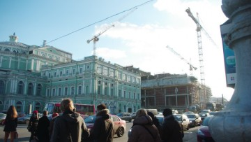 Строительство второй сцены Мариинского театра