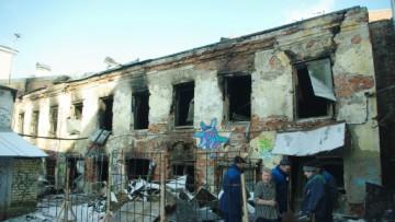 Пожар на Моховой улице, 39, сгоревший флигель
