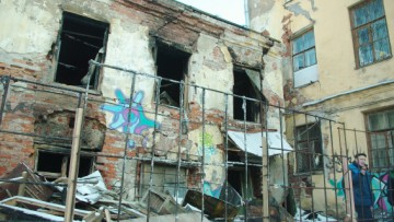 Моховая улица 39, сгоревший флигель