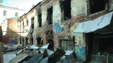Флигель дома Пикеевых на Моховой, 39