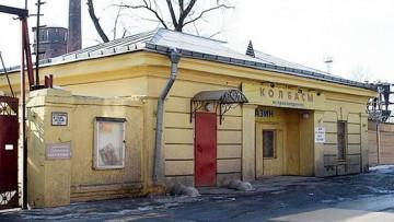 Проходная на Невельской улице, набережная реки Екатерингофки, 25, литера Б, Полюс