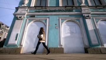 Невский проспект, станция метро Канал Грибоедова