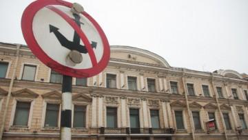 Реконструкция не изменит облик особняка Кушелева-Безбородко