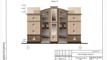 Удельные бани. Проект нового здания