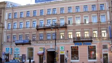 Невский проспект, 81, дом Тимофеева