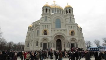 В Кронштадте провели малый чин освящения Морского собора