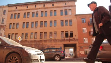 Cоветское здание на Дровяной улице, 6–8, фасад