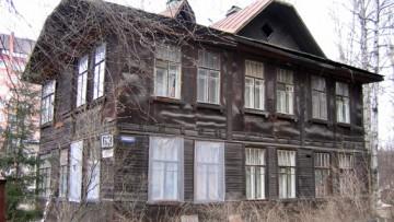 Ярославский проспект, 63