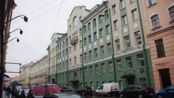 Штаб-квартира ЛСР на Казанской улице