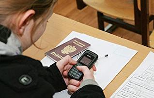 В Ленобласти подавляют сигналы сотовой связи из-за ЕГЭ