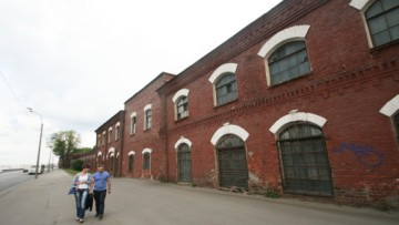 Фабрика «Бумага» на Октябрьской набережной