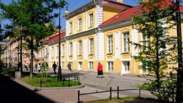 Палаты Троекурова на 6-й линии выставили на продажу