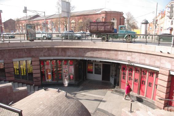 Подземный торговый центр под площадью Труда