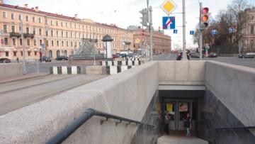 Площадь Труда, подземный переход, торговый центр