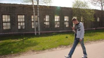 Завод «Баррикада» на проспекте Энергетиков, 9