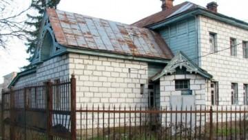 Дом наследников Асмуса в Павловске
