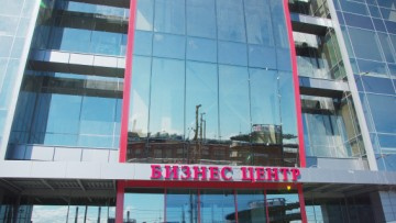 Бизнес-центр «Мебель Холл»