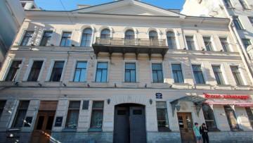 Особняк Сухозанета, Дом журналиста, Домжур, Невский проспект, 70