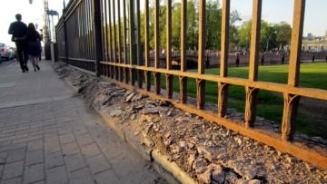 Ограда Михайловского замка