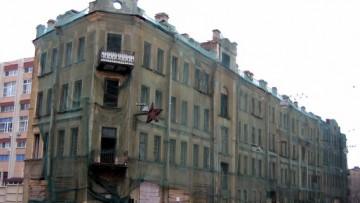 Пионерская улица, 36