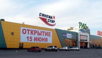 Торговый комплекс РИО на улице Фучика
