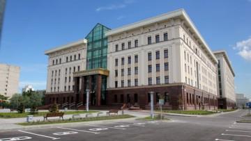Санкт-Петербургский городской суд на Бассейной улице