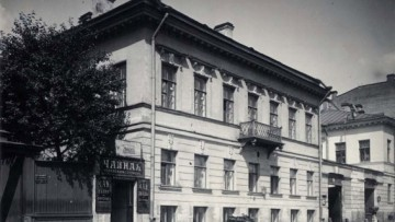 Особняки на Синопской, 68-70. Исторический архив