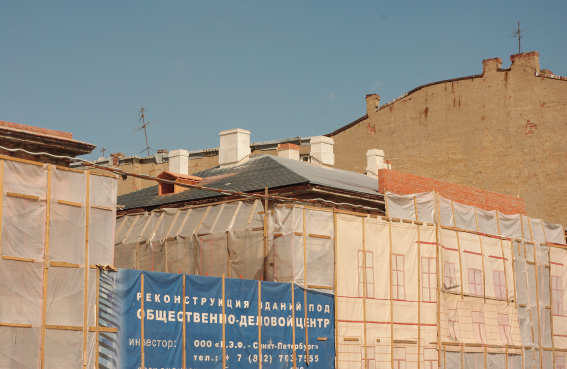 Купеческие особняки на Синопской набережной, 66-68