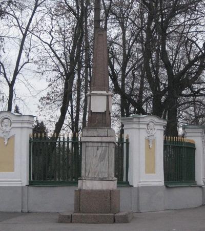 Верстовой столб 29-я верста в Петергофе