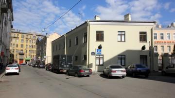 Ветеринарная клиника Центрального района на Коломенской улице, 45