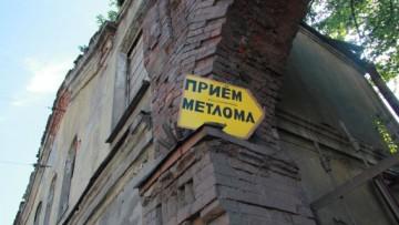 Здание на улице Калинина, 6