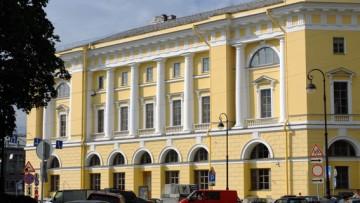 Фонтанка, 57, здание Министерства внутренних дел, площадь Ломоносова