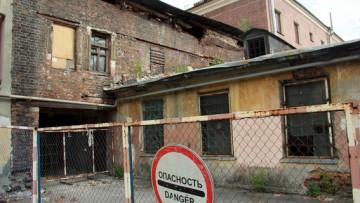 Волковский проспект, 10, заброшенное здание