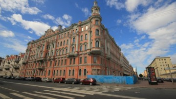 Захарьевская улица,41