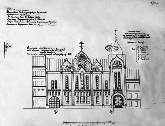 церковь в транспортном переулке