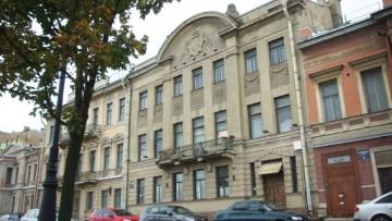 chelishev