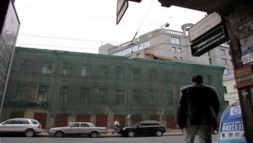 Дом Рогова на Загородном