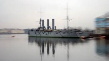 Течь на крейсере