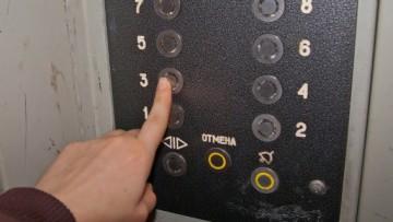 Упавший лифт в доме на Горной признали полностью исправным