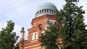 Петербургская синагога