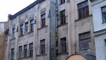 Транспортный переулок, 5, старообрядческая церковь
