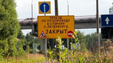 Путепровод объездной Гатчины, реконструкция