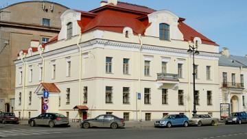 Музей Рериха на 18-й линии будут реставрировать в 2013 году