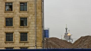 Снос зданий на территории ГИПХа практически завершен